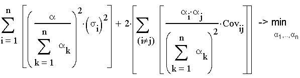 оптимизационная задача для случая более двух коинтеграционных соотношений