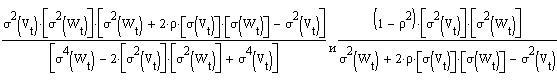 решение для целевой функции минимизации дисперсии