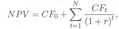Изображение - Pv что это такое и как рассчитать npv2