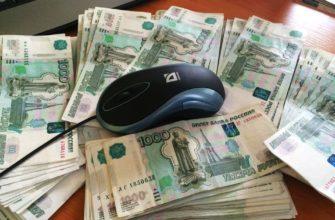 26 способов быстро найти деньги. Где взять деньги в 2020 году